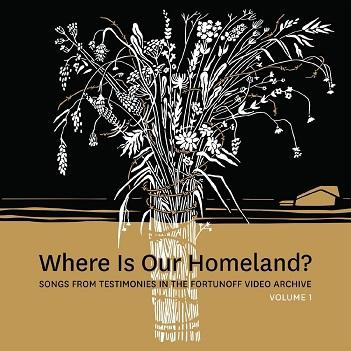 SLEPOVITCH, ZISL/SASHA LU - WHERE IS OUR HOMELAND?