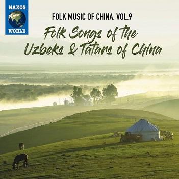 V/A - FOLK MUSIC OF CHINA 9
