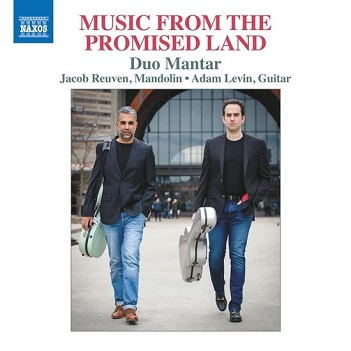 DUO MANTAR - MUSIC FROM THE PROMISED..