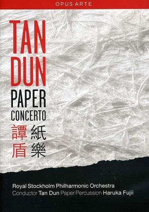 DUN, TAN - PAPER CONCERTO