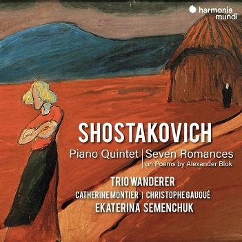 TRIO WANDERER / EKATERINA - SHOSTAKOVICH: PIANO..