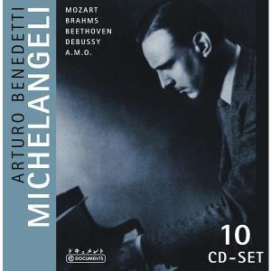 Arturo Benedetti Michelangeli - ARTURO BENEDETTI MICHELANGELI 2