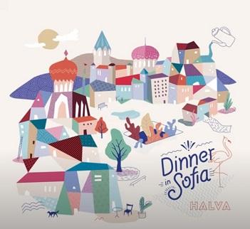 HALVA - DINNER IN SOFIA