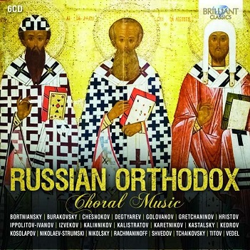 V/A - RUSSIAN ORTHODOX CHORAL M