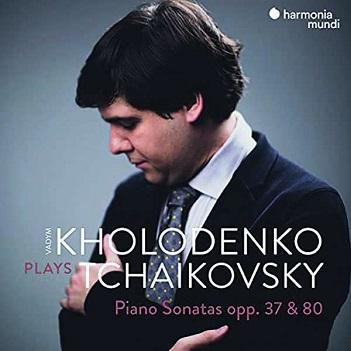 KHOLODENKO, VADYM - TCHAIKOVSKY PIANO..