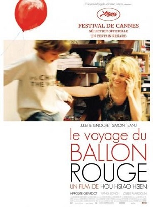 MOVIE - LE VOYAGE DU BALLON ROUGE