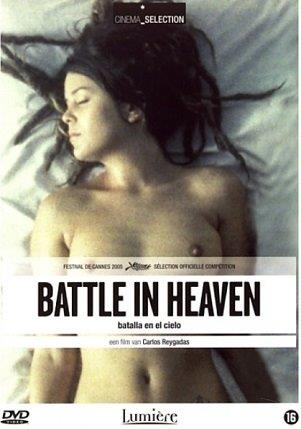MOVIE - BATTLE IN HEAVEN