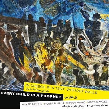 SYRIAN ARTISTS & MARTHE V - EVERY CHILD IS A PROPHET