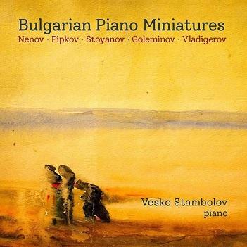 STAMBOLOV, VESKO - BULGARIAN PIANO..