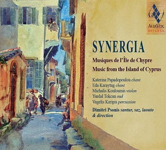 PSONIS, DIMITRI/KATERINA - SYNERGIA: MUSIC FROM THE