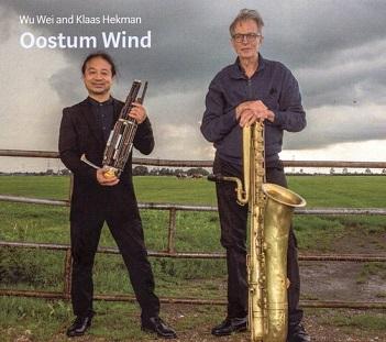 WEI, WU & KLAAS HEKMAN - OOSTUM WIND
