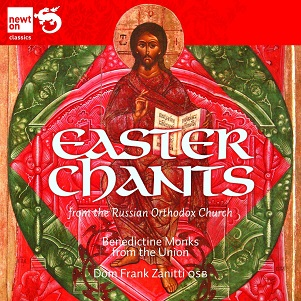 BENEDICTINE MONKS FROM TH - EASTER CHANTS