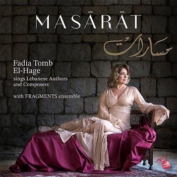 EL-HAGE, FADIA TOMB & FRA - MASARAT
